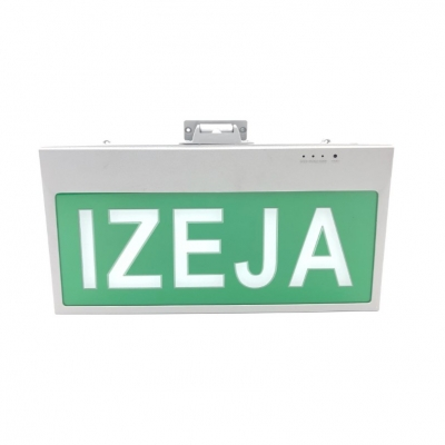 IZEJA-5
