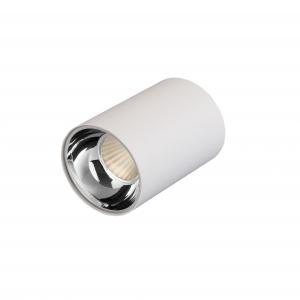 drum-s-balts-sudraba-iekstelpu-iebuvetie-led-gaismekli-iekstelpu-led-apgaismojums-iekstelpu-apgaismojums