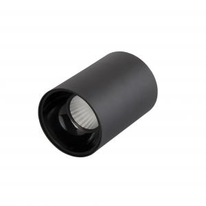 drum-s-melns-iekstelpu-iebuvetie-led-gaismekli-iekstelpu-led-apgaismojums-iekstelpu-apgaismojums